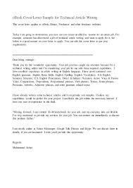 Technical Writer Cover Letter Format Cover Letter Writer Cover