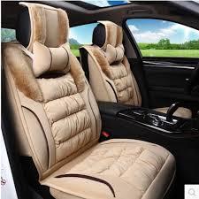 get ations 7 van car seat covers chang an wuling hongguang s new winter plush car mats