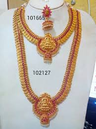 Joyalukkas Kasulaperu Designs With Price For More Exclusive Products Please Visit At Www Saivachan