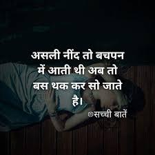 Ni Quotes Gulzar Quotes Hindi Quotes Marathi Quotes