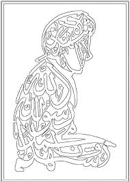 Islamic Art Coloring Pages Art Coloring Pages Art Coloring Pages