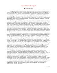 best college application essay ever statement personal statement essay for college applications nmctoastmasters personal statement essay for college applications nmctoastmasters