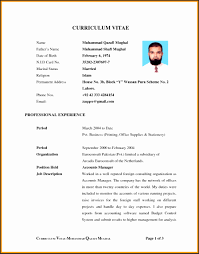 6 Bio Data Form For Job Application Legacy Builder Coaching