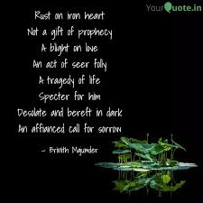 Rust On Iron Heart Not A Quotes Writings By Brinith