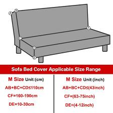 elastic geometric folding armless sofa