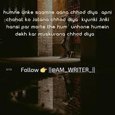 Hindipoem Hashtag On Twitter