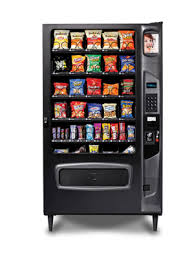 Leasing Vending Machines Magnificent New Vending Machines Archives New Used Antique Vending Machines