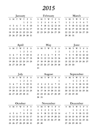One Page Printable Calendar Printable 2015 Calendar E Page Free