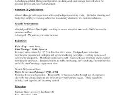 Retail Resume Road Worker Sample Resume