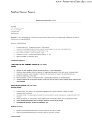 Fast Food Worker Resume Resume Objectives For Fast Food Job Job Resume Example 86
