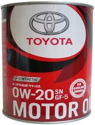 """<b>Масло моторное Toyota</b> """"<b>Motor Oil</b> """", синтетическое, SAE 0W-20 ..."""