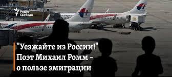 Посольство США в России призвало освободить украинского политзаключенного Сенцова - Цензор.НЕТ 870