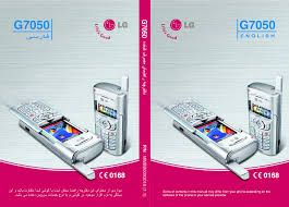 LG G7050 دليل المالك