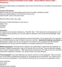 Cover Letter Leasing Consultan Sarahepps Com