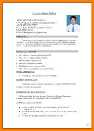 Resume On Microsoft Word Latest Cv Format In Ms Word Rome Fontanacountryinn Com