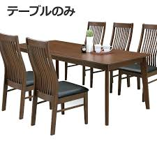 6 person table hung brown wood modern 6 person dining table cm wide 6 person dining 6 person table dining