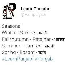 Seasons Punjabi Pinterest Language Learning And Learn Hindi Impressive Ling Samantha Hindi Poem