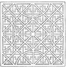 Free Printable Coloring Pages For Adults Advanced Dragons Idees Bane