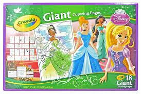 Disney Princess Giant Coloring 18 Pages Disney Princess Disney