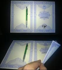 Бумага дешевле Квит отменил пластиковые дипломы Новый формат   quot Бумага дешевле Квит отменил пластиковые дипломы quot Новый формат диплома на Украине