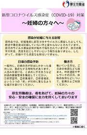 厚 労 省 ホームページ