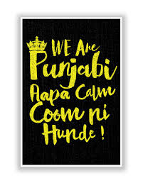 funny office poster. Buy Quirky Posters Online | We Are Punjabi , Don\u0027t Keep Calm Funny Office Poster
