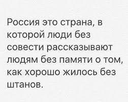 Прошу Росію і Україну співпрацювати для позитивного вирішення конфлікту в Керченській протоці, - глава Європарламенту Таяні - Цензор.НЕТ 4548