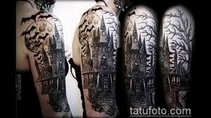 значение тату дорога тату дорога значение фото татуировки эскизы