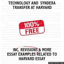 technology and syndexa transfer at harvard essay technology and syndexa transfer at harvard