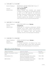 Draftsman Job Description Resume Best of Auto Detailer Resume Auto Resume Draftsman Job Description Resume