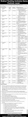 Medical Teaching Institutions Bannu Laundry Supervisor Jobs