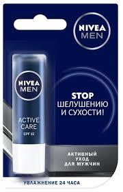 Nivea <b>Бальзам для губ</b> Men Active Care SPF <b>15</b> — купить по ...