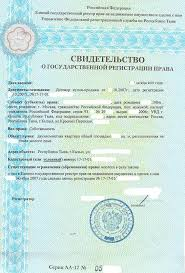 Translation Of Documents Russian Translator In San Francisco