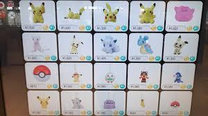 Pokemon Vending Machine Amazing Second Pokemon Center Vending Machine Appears In Japan NintendoSoup