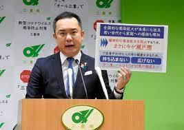 三重 県 コロナ 速報 今日
