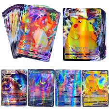 Cartes Pokemon Version française, 20 à 360 pièces, avec équipe 100  étiquettes, 200 G x 360V(102 VMAX ) 20 EX 20 MEGA V MAX