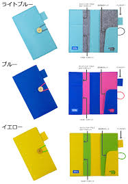 i put a パスポートケースビッテ biite trip ticket airline ticket trip pport and put a ticket and ticket case ticket holder stationery stationery