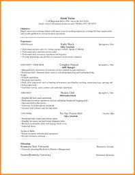 Janitor Resume Sample Custodian Resume Examples Best Sample Custodian Resume Examples 14