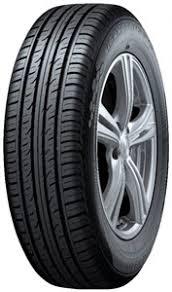 <b>Dunlop GRANDTREK PT3</b> Tyres | Tyresales