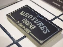 broture