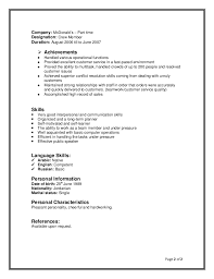 Cheap Term Papers Cheap Custom Term Paper Writing Resume For