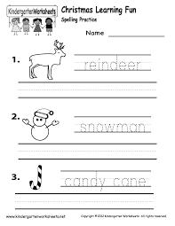 Free Printable Christmas Spelling Worksheet for Kindergarten