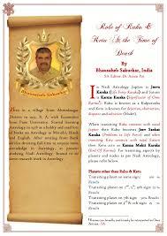 Arjun Pai Chart Role Ofrahuandketuatthetimeofdeathbw