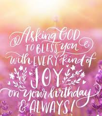 Happy Birthday Images And Quotes Extraordinary Happy Birthday Images With Wishes Happy Bday Pictures