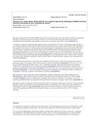 Short Term Professional Goals Short And Long Term Goals Scholarship Essay S Career Examples