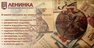 Российская государственная библиотека Приглашаем наших читателей оценить качество услуг Российской государственной библиотеки на портале независимой оценки учреждений культуры