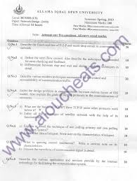 Network Design Paper Network Design Code 3418 Aiou Papers Old Paper Paper Coding