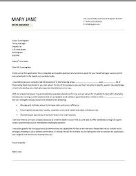 Gallery Of Retail Store Manager Cover Letter Cover Letter For