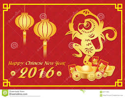 To have a happy new year in china, you should also want to know Happy Chinese New Year 2016 Card Is Lanterns Gold Monkey Holding Peach And Money And Chinese Word Mean Happiness Illustration 60711805 Megapixl