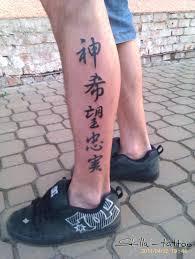 Portfolio Tattoo Tetování